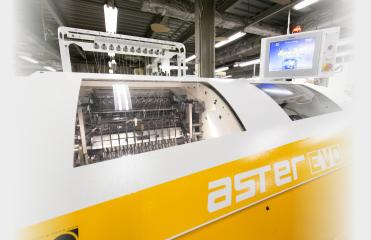 アスターEVO自動糸かがり機
