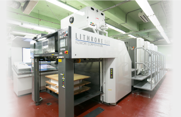 KOMORI LITHRONE G40