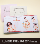 LUMIERE PREMIUM 20TH SERIES
